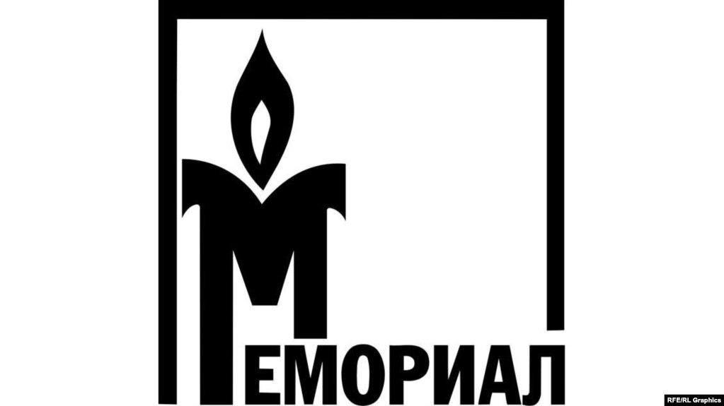 Власти Санкт-Петербурга выселят представительство «Мемориала»