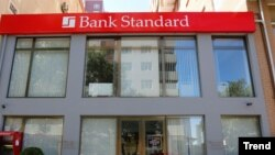 """Bank Standard"""