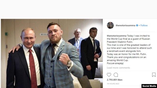 Макгрегор менен орус президенти Путин.