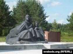 Скульптура «Ўцекачы»