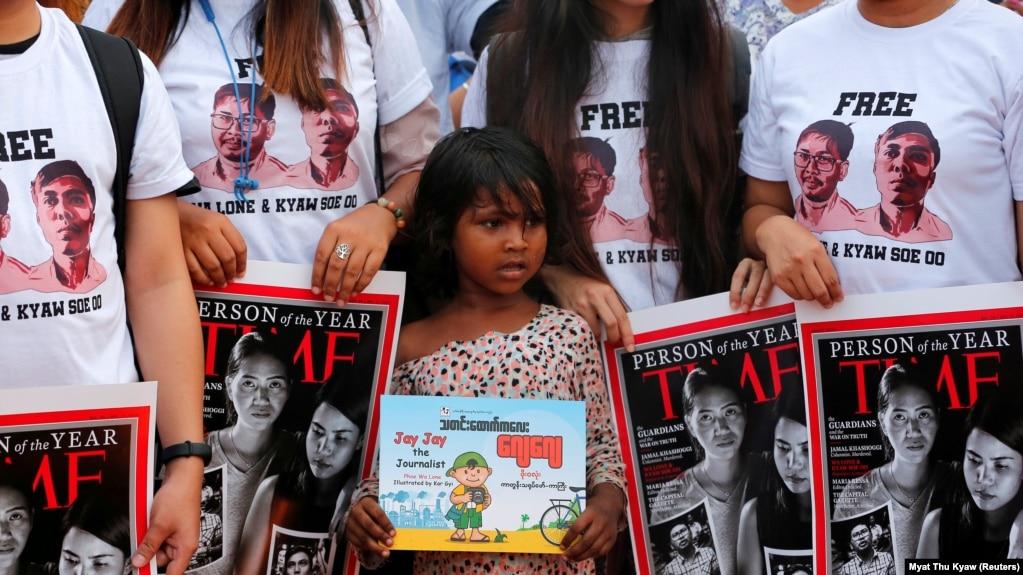 Dvojica Reutersovih novinara Wa Lone i Kyaw Soe Oo nisu među zatvorenicima kojima je pružen oprost