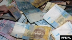 Ukraine -- money, UAH, hrivnya, Kyiv, 04Dec2009