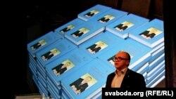Аляксей Ціханаў выступае на Форуме Свабоды ў Осла 9 траўня 2012 г.