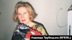 Нина Трапш