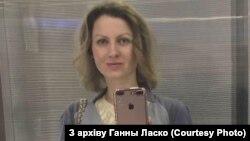 Ганна Ласко