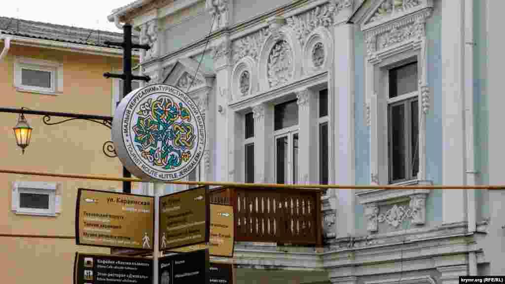 Деякі будівлі в Євпаторії приваблюють своїм ліпленням