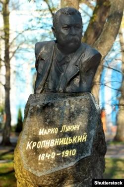 Пам'ятник на могилі Марка Кропивницького в Харкові
