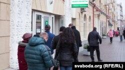 Операція «Девальвація» у Мінськ