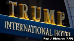 The Trump International Hotel in Washington (file photo)