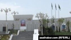 Парк в Ашхабаде