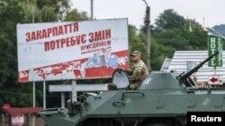 În apropiere de Mukacevo, 13 iulie 2015