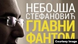 Meni još uvek nije jasno zbog čega me je tužio Nebojša Stefanović, i to ne kao ministar, nego kao privatno lice: Sandra Petrušić