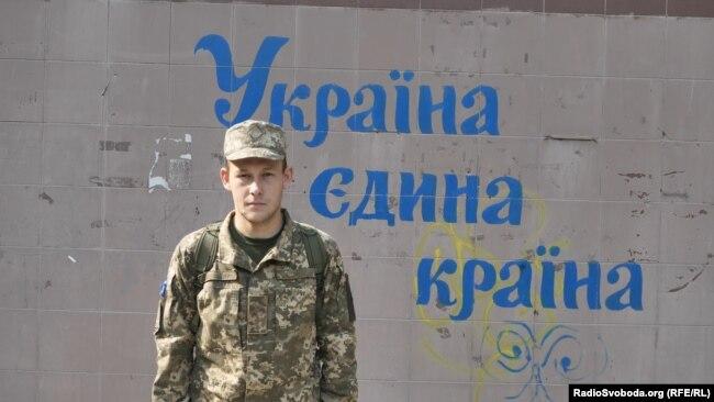 Володимир Небір
