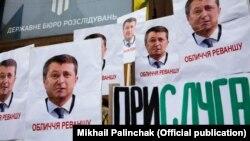 Під час акції на підтримку п'ятого президента України Петра Порошенка біля будівлі ДБР. Київ, 6 березня 2020 року