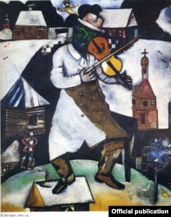 The Fiddler - Marc Chagall. Artist: Marc Chagall. Completion Date: 1913