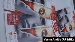 Кампања во Белград против трговијата со луѓе