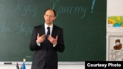 Arseniy Yatseniuk, the leader of Ukraine's Front for Change party