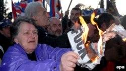 Прощай, Буш. Черногорские сербы протестуют против независимости Косова и ее признания Западом