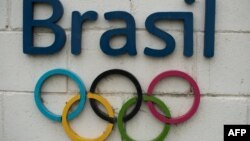 Brazil -- The Rio 2016 Olympics logo is seen on a wall of the future Olympic Park in construction in Barra de Tijuca, Rio de Janeiro, 20Nov2012