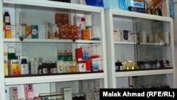 صيدلية ببغداد