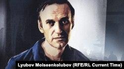 Egy Alekszej Navalnijról készült illusztráció.