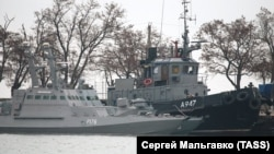 Ukraina cenk gemisi