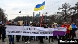 Акція пам'яті Бориса Нємцова у Петербурзі, 1 березня 2015 року