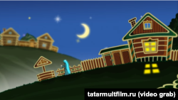 """Фрагмент из мультфильма """"Су анасы"""" (студия """"Татармультфильм"""")"""