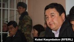 Додгоҳи раҳбарони ҳизби Ота Ҷурт дар Бишкек