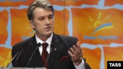 President Victor Yushchenko is lagging in the polls ahead of the January 17 vote.