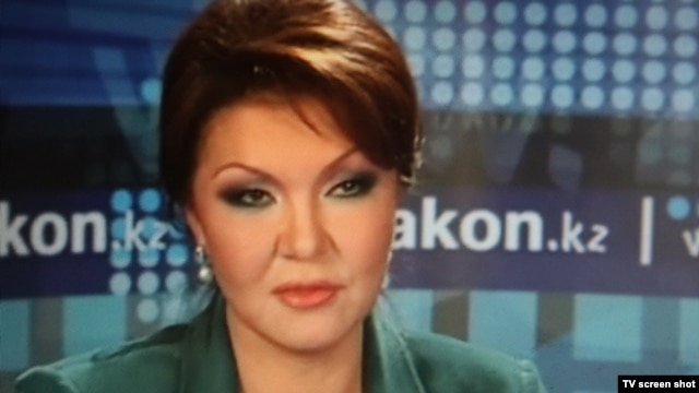 Kazakh President Nursultan Nazarbaev's eldest daughter Darigha Nazarbaeva