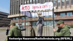 У Запоріжжі відсвяткували річницю провалу «російської весни»