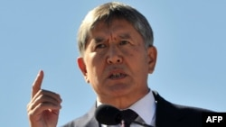Kyrgyzstan -- President Almazbek Atambaev speaks during an opening ceremony of the new 75-meter flagpole during celebrations marking Kyrgyzstan's Independence Day, in the village of Orto-Say, 31Aug2012