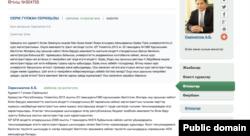 Қазақстан білім және ғылым министрі Аслан Сәрінжіповтің магистрант қойған сауалға жауабы (суретті бассаңыз, үлкейеді).