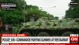Репортаж о штурме кафе в Дакке на телеканале CNN