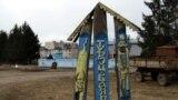 Турэц-Баяры, Маладзечанскі раён.