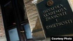 Jedna od tri Akademije nauka i umjetnosti - Hrvatska akademija znanosti i umjetnosti