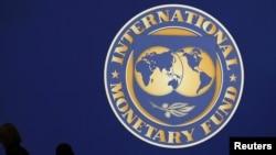 Халықаралық валюта қорының логотипі. (Көрнекі сурет).