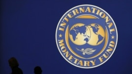 Government adviser - Iraq may resort to the IMF to meet the budget deficit