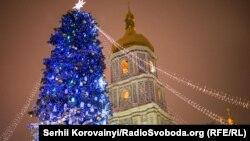 Київ засвітив новорічну ялинку