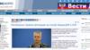 ЗМІ Росії поширили дезінформацію: нібито Міноборони України запрошує на службу бойовиків «ДНР» і «ЛНР»