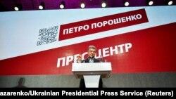 Петр Порошенко выступает 31 марта