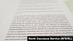 Постановление австрийского суда о депортации одного из чеченцев