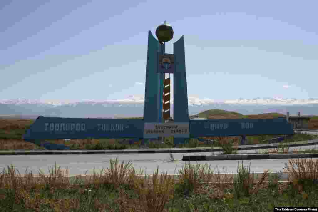 Cуусамыр - Официальные ворота Суусамырской долины, где пересекаются границы четырех из семи областей Кыргызстана. Фото Тины Эшиевой.
