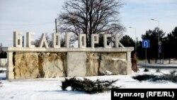 Arhiv resimi: Qarasuvbazar kirişinde eykel