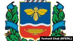 Герб Сімферополя
