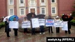 Одна из акций в защиту адвокатов у здания Верховного суда КР, Бишкек, 21 октября 2010 года.