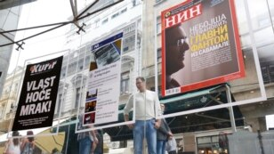 Serbian Prime Minister Aleksandar Vucic at the Belgrade exhibition Uncensored Lies