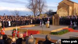 Грузия президентінің инаугурациясы. Телави. 16 желтоқсан 2018 жыл