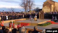 Церемония инаугурации президента Грузии. Телави. 16 декабря 2018 года.
